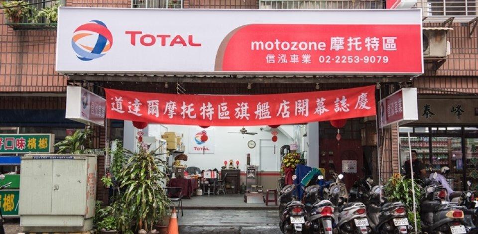 TOTAL-Motozone